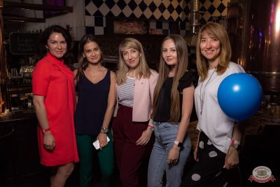 День именинника, 31 мая 2019 - Ресторан «Максимилианс» Уфа - 36