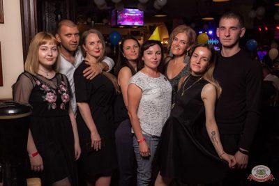 День именинника, 31 мая 2019 - Ресторан «Максимилианс» Уфа - 39