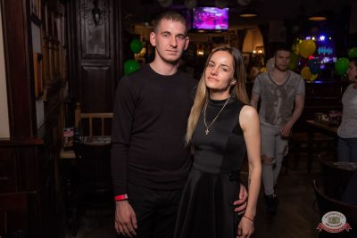 День именинника, 31 мая 2019 - Ресторан «Максимилианс» Уфа - 41
