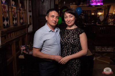 День именинника, 31 мая 2019 - Ресторан «Максимилианс» Уфа - 43