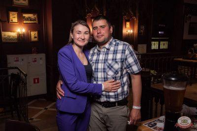 День именинника, 31 мая 2019 - Ресторан «Максимилианс» Уфа - 46