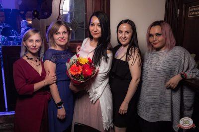 День именинника, 31 мая 2019 - Ресторан «Максимилианс» Уфа - 48