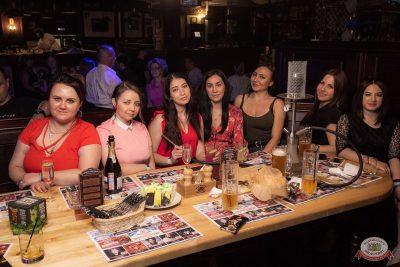 День именинника, 31 мая 2019 - Ресторан «Максимилианс» Уфа - 56