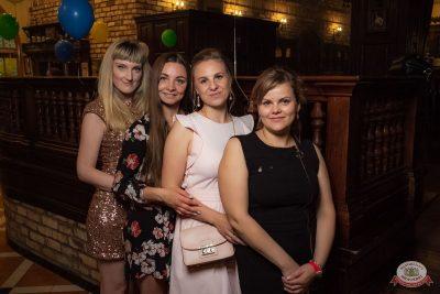 День именинника, 31 мая 2019 - Ресторан «Максимилианс» Уфа - 59