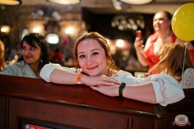 День именинника, 29 мая 2021 - Ресторан «Максимилианс» Уфа - 27
