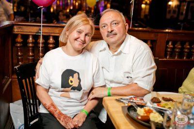 День именинника, 29 мая 2021 - Ресторан «Максимилианс» Уфа - 31
