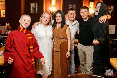 День именинника, 29 мая 2021 - Ресторан «Максимилианс» Уфа - 39