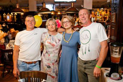 День именинника, 29 мая 2021 - Ресторан «Максимилианс» Уфа - 40