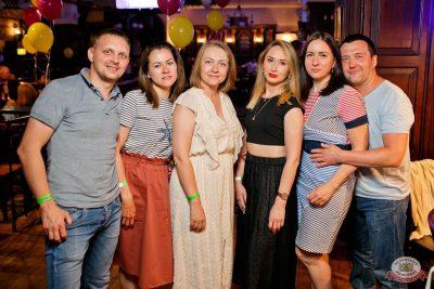 День именинника, 29 мая 2021 - Ресторан «Максимилианс» Уфа - 41