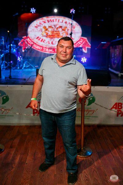 День именинника, 29 мая 2021 - Ресторан «Максимилианс» Уфа - 9