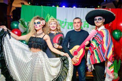 День именинника, 30 ноября 2018 - Ресторан «Максимилианс» Уфа - 10