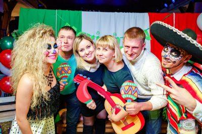 День именинника, 30 ноября 2018 - Ресторан «Максимилианс» Уфа - 11