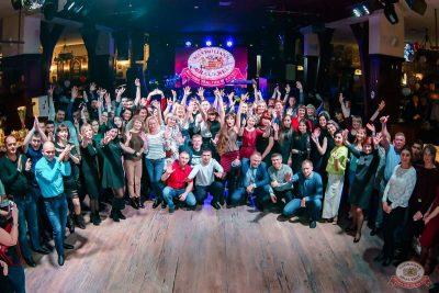 День именинника, 30 ноября 2018 - Ресторан «Максимилианс» Уфа - 15