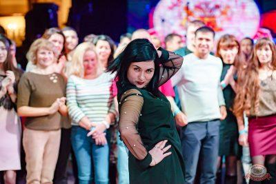 День именинника, 30 ноября 2018 - Ресторан «Максимилианс» Уфа - 17