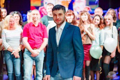 День именинника, 30 ноября 2018 - Ресторан «Максимилианс» Уфа - 18