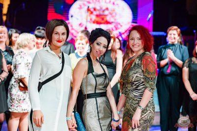 День именинника, 30 ноября 2018 - Ресторан «Максимилианс» Уфа - 23