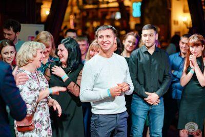 День именинника, 30 ноября 2018 - Ресторан «Максимилианс» Уфа - 31