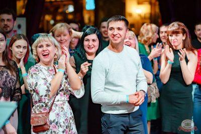 День именинника, 30 ноября 2018 - Ресторан «Максимилианс» Уфа - 33