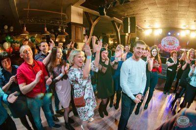 День именинника, 30 ноября 2018 - Ресторан «Максимилианс» Уфа - 34