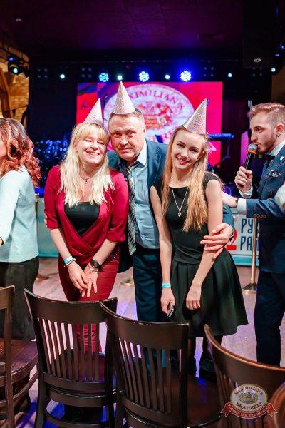 День именинника, 30 ноября 2018 - Ресторан «Максимилианс» Уфа - 37