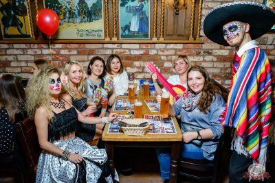 День именинника, 30 ноября 2018 - Ресторан «Максимилианс» Уфа - 49