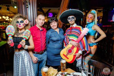 День именинника, 30 ноября 2018 - Ресторан «Максимилианс» Уфа - 51