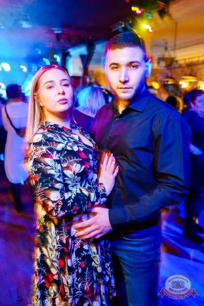 День именинника, 30 ноября 2018 - Ресторан «Максимилианс» Уфа - 54