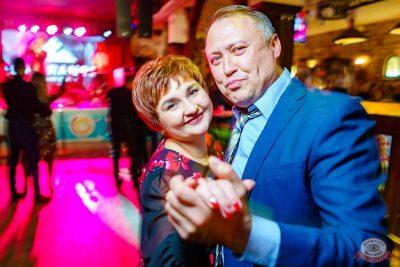 День именинника, 30 ноября 2018 - Ресторан «Максимилианс» Уфа - 56