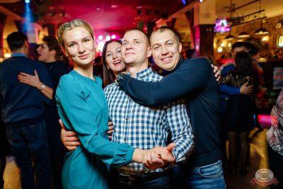 День именинника, 30 ноября 2018 - Ресторан «Максимилианс» Уфа - 58