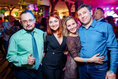 День именинника, 30 ноября 2018 - Ресторан «Максимилианс» Уфа - 59