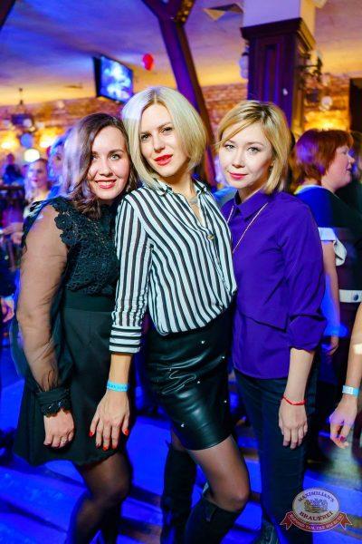 День именинника, 30 ноября 2018 - Ресторан «Максимилианс» Уфа - 61