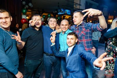 День именинника, 30 ноября 2018 - Ресторан «Максимилианс» Уфа - 67