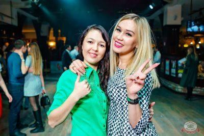 День именинника, 30 ноября 2018 - Ресторан «Максимилианс» Уфа - 68