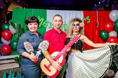 День именинника, 30 ноября 2018 - Ресторан «Максимилианс» Уфа - 7