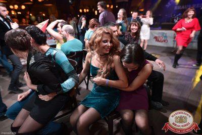 День именинника, 26 ноября 2016 - Ресторан «Максимилианс» Уфа - 20
