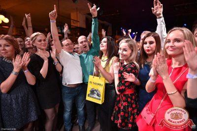 День именинника, 26 ноября 2016 - Ресторан «Максимилианс» Уфа - 31