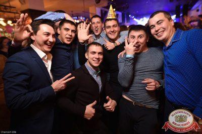 День именинника, 26 ноября 2016 - Ресторан «Максимилианс» Уфа - 35