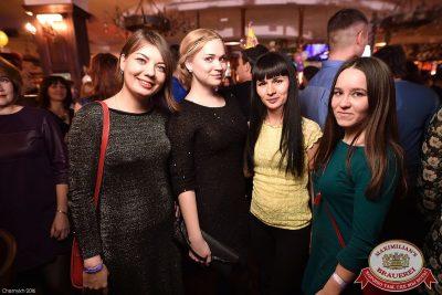 День именинника, 26 ноября 2016 - Ресторан «Максимилианс» Уфа - 36