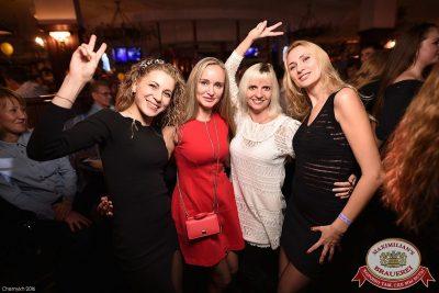День именинника, 26 ноября 2016 - Ресторан «Максимилианс» Уфа - 37