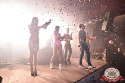 День именинника, 26 ноября 2016 - Ресторан «Максимилианс» Уфа - 39