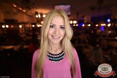 День именинника, 26 ноября 2016 - Ресторан «Максимилианс» Уфа - 42