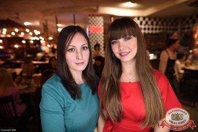День именинника, 26 ноября 2016 - Ресторан «Максимилианс» Уфа - 43