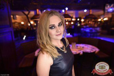 День именинника, 26 ноября 2016 - Ресторан «Максимилианс» Уфа - 44