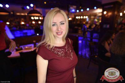 День именинника, 26 ноября 2016 - Ресторан «Максимилианс» Уфа - 46