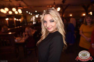 День именинника, 26 ноября 2016 - Ресторан «Максимилианс» Уфа - 47