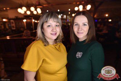 День именинника, 26 ноября 2016 - Ресторан «Максимилианс» Уфа - 49