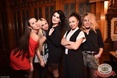 День именинника, 26 ноября 2016 - Ресторан «Максимилианс» Уфа - 50