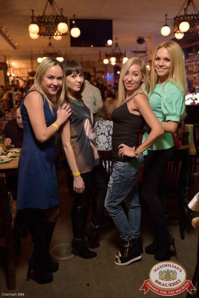 «Дыхание ночи» в «Максимилианс» Уфа, 28 ноября 2014 - Ресторан «Максимилианс» Уфа - 07