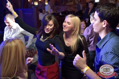 «Дыхание ночи» в «Максимилианс» Уфа, 28 ноября 2014 - Ресторан «Максимилианс» Уфа - 09