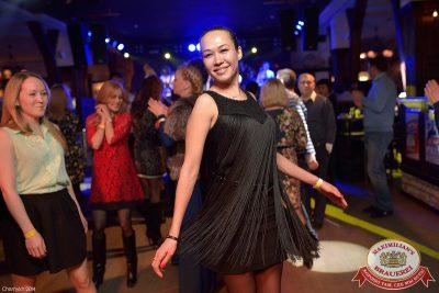 «Дыхание ночи» в «Максимилианс» Уфа, 28 ноября 2014 - Ресторан «Максимилианс» Уфа - 13